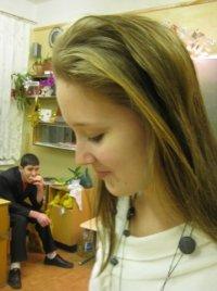 Лиля Максименко, 20 июня 1992, Санкт-Петербург, id38600121